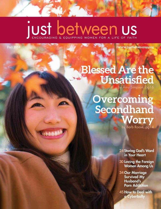 JBU Fall Cover 2018